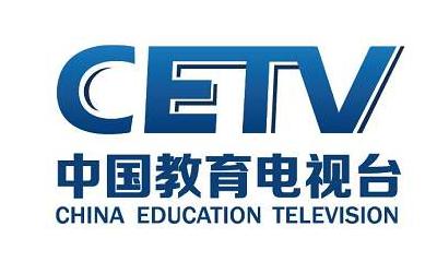 教育电视台